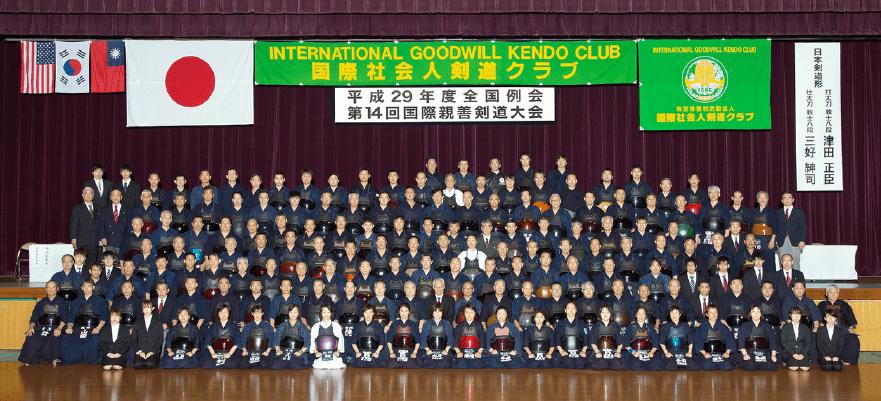 平成29年 全国例会(鳥取県立武道館)