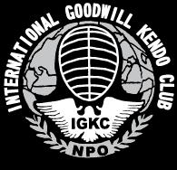 国際社会人剣道クラブ